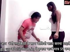 Yoga trainer Uncle Ji ne kari wonderful Bengali Girl Ki chudai