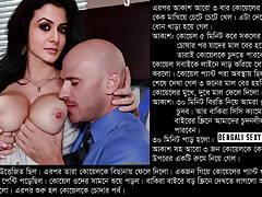 Koel Mallick (Bengali Actress) Sex Story & Cum Tributes